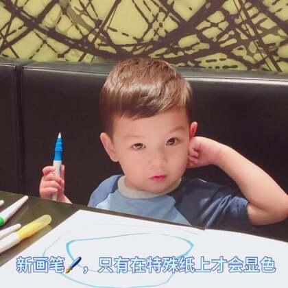 #宝宝##购物分享##好物推荐#逛超市的时候看到这种画笔,只会在特殊纸上才会显色,对付小菠萝这种喜欢到处乱画的小朋友正好!以后把家里的圆珠笔全部藏起来,只给他这种笔玩。🤣🤣🤣