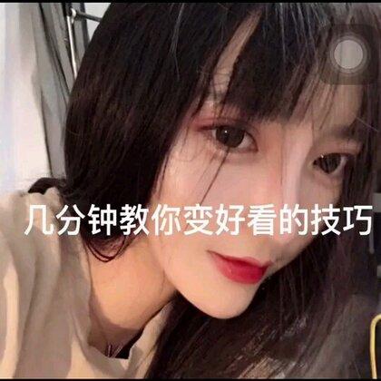 【美少女安利酱~美拍】05-11 09:03