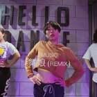 HELLO DANCE | 美斯 Choreo - 舞娘(remix)#舞蹈##编舞#我们的暴力小女神美斯导师上线,带着她最新的课堂编舞就这样杀过来啦,一首《舞娘》remix版用现在的编排方式来舞蹈,总是会让人眼前一亮@HelloDance美斯 @美拍小助手