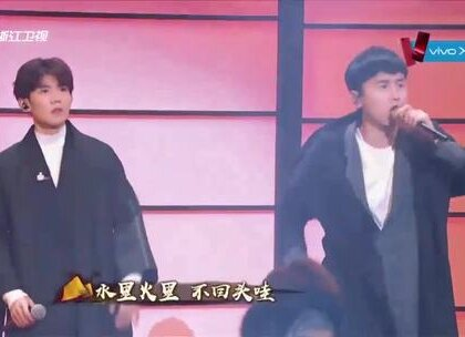 王源、张杰联手演绎经典《好汉歌》,燃爆全场!😍