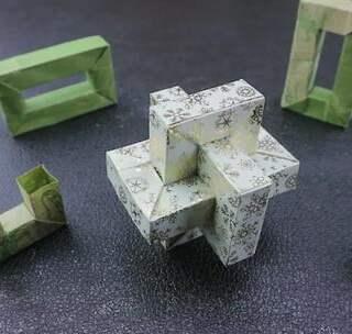 #折纸#强迫症表示很喜欢的折纸,有趣的鲁班锁,很智慧!#益智#