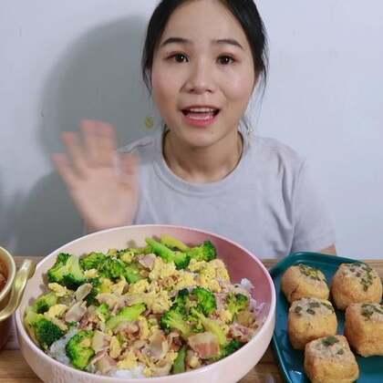 (1) 吃播 下厨系列 番茄豆腐汤 鸡蛋培根炒西兰花 面筋塞肉 白草莓~#吃秀#