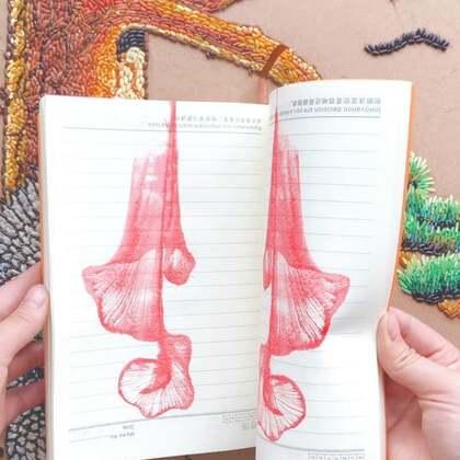 #美拍热爱大联盟#给你们看看我用绳子拉花废掉的这个笔记本#我要上热门#关于绘画这点热爱,全部都在美拍了!@美拍小助手 @美拍精选官方账号