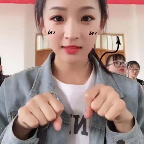 【苳雪??美拍】#学猫叫手势舞#大家都在学习??我...
