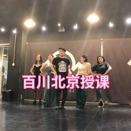 Akuma Diva百川 Beijing workshop 美女组展示时刻#waacking##舞蹈##Akumadiva#