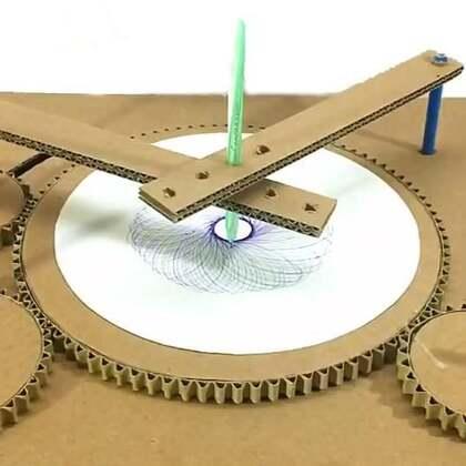 #手工#10个自由度,想画啥就画啥,硬纸板做的万花尺太厉害了#万花尺##科学小制作#