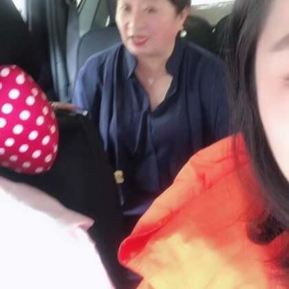 #我的妈妈是女神##吃秀##吃货#开心 祝福天下所有母亲节日快乐么么哒丢丢小铺 https://weidian.com/s/1332814210?ifr=shopdetail&wfr=c