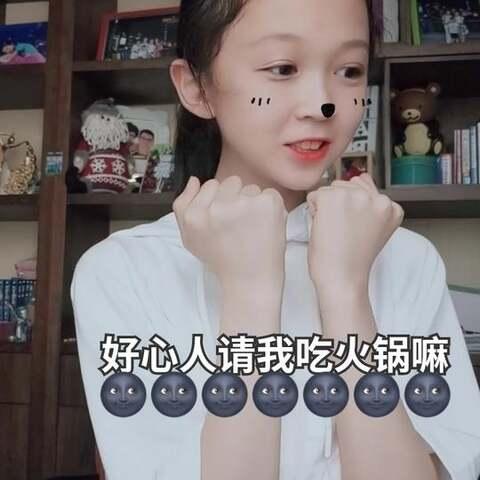 【大羽🍃美拍】#心想事成舞##精选##舞蹈##羽酱...