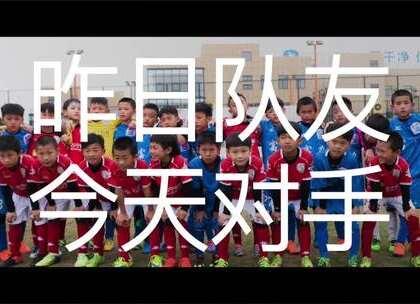 #中国足球小将#郎达成代表广州富力足球俱乐部U9,会有怎样表现呢?#董路##青训#