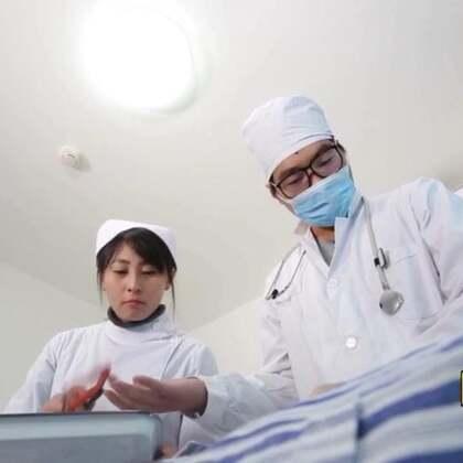 奇葩医生遇到难搞病人#搞笑##搞笑视频##我要上热门#