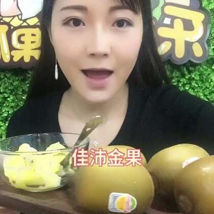 #乐乐吃水果#佳沛黄金奇异果