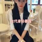 #音乐##精选##搞笑#锦衣卫 哈哈 像不