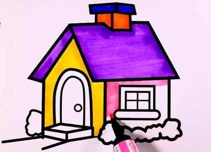 儿童绘画教学乡间小屋涂色 #玩乐星球##儿童绘画##宝宝#
