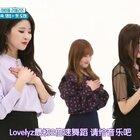 ✨Lovelyz-那天的你✨ 《一周的偶像》 链接:链接:https://pan.baidu.com/s/1BcxjY9jWPLWatB4I6qemgw 密码:4280 #Lovelyz##韩流女团##舞蹈#