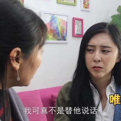 【唯二视频美拍】美女哭着回娘家,觉着自己特委屈...