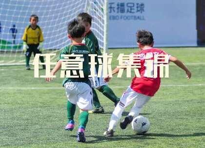#中国足球小将#中国足球小将李显文任意球一次看够,这样的脚法该用怎样的词形容?#李显文##任意球#