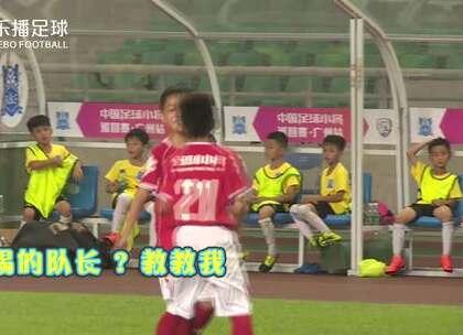 #中国足球小将#中国足球小将李显文又进任意球啦,庆祝动作屌炸了!#董路##李显文#