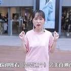 夏天已经要来了,小姐姐走遍北京城带你喝遍网红奶茶,从颜值到口感逐一测评,到底哪家更好喝呢?