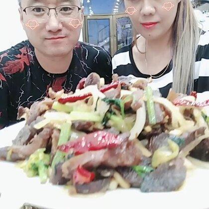 #美拍小助手##吃货##美食##地方美食##家常菜#干煸护心肉👍👍土豆炖茄子🍆~我炖滴😂😂快来给霞姐点赞吧👍💃💃