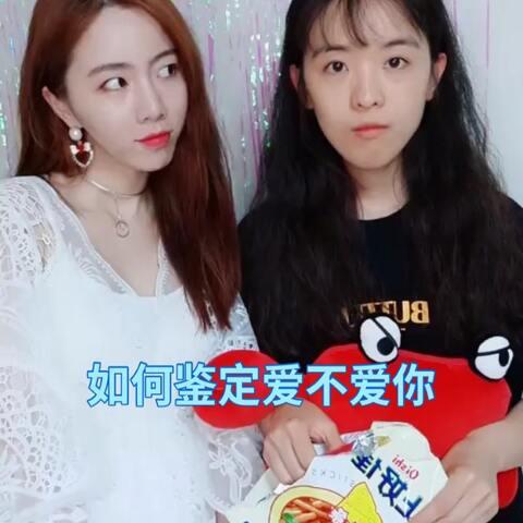 【嗖哩美拍】她不爱我 呜呜呜#精选##情感##女...