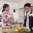 假如高考考吃鸡将会是怎样?清华北大不是梦!#小鸡炖蘑菇##搞笑##高考##吃鸡#