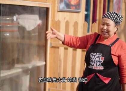 朝鲜族阿妈做民族美食,自制酱料加创新元素,火遍朋友圈成网红#二更视频##美食##我要上热门#