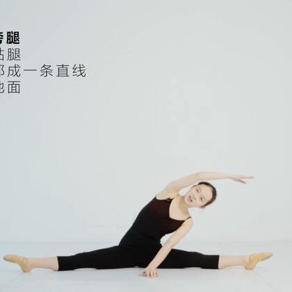 高阶中国舞基本功练习示范教程!必须收,龙靖老师的一字马大家想学吗?#舞蹈##中国舞基本功##舞林一分钟#