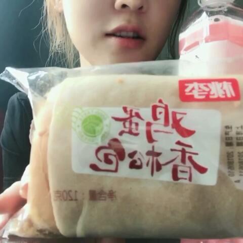 【雨竹_sWeet美拍】直播吃面包,我要争做吃播里面包...