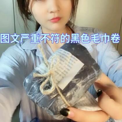 【莹宝🍓(美食主播)美拍】05-17 21:01