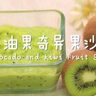 水果中的王牌,这么吃美白减龄又养颜!#美食##精选##i like 美食#