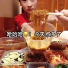 这么多菜!你爱吃哪一个#吃秀##我要上热门@美拍小助手##大胃王桐桐#