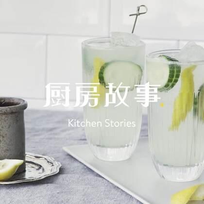 夏季最清爽的伏特加鸡尾酒。伏特加配苦柠水让你冰凉清爽的开始周末派对。#鸡尾酒##西餐##夏季冰饮#