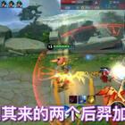 #游戏##王者荣耀#我简直就是异想天开...
