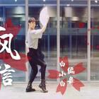 """#春风有信##白小白编舞##中国风爵士舞#《春风有信》☘️中国风爵士编舞练习室。这是我继《清风谣》之后再度为国风女团""""树屋女孩""""编创的舞蹈,依然是少女治愈系国风!🤟🏻来来来,各位盆友了解一下哈哈哈@美拍小助手"""