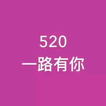 在江西省青少年公开赛比赛期间,前职业组选手、北舞优秀教师姜梦佳和胡浩先生在家乡南昌的赛场上宣布了婚讯,在场数千名选手、评审、教师以及家人们为他们共同见证了这一时刻