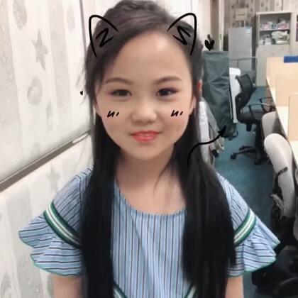 喵~😘#宝宝#