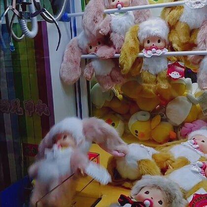 第151更| 一段很早拍摄的视频,杭派弧甩让抓娃娃变得更有乐趣...#抓娃娃技巧#你最先学会的抓娃娃技能是什么?
