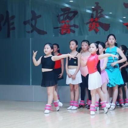 #舞蹈##少儿拉丁舞#是自愿去学拉丁舞的童鞋举个👋