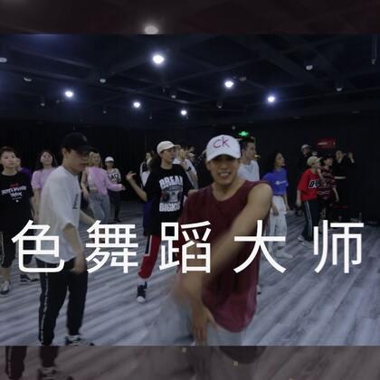 #单色舞蹈#Exon Arcos爵士舞大师课课堂实录,这是一场极具感染力的舞蹈party!气氛超燃!!#舞蹈##精选#@美拍小助手