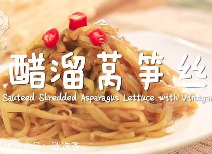清热又去火的🍉小炒,小满必吃!#美食##精选##i like 美食#