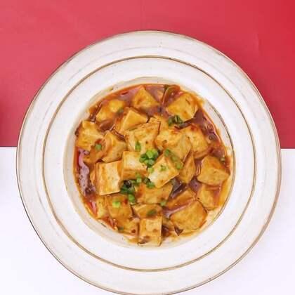 麻婆豆腐八大箴言:麻、辣、烫、香、酥、嫩、鲜、活!这样的美味太难做?教你个超简单的【家庭版麻婆豆腐】!#美食##食谱#
