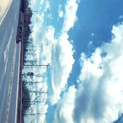 #阳光明媚好天气#对蓝天白云真是无抵抗力,天气好,心情都会特别好☀️🍀🌱🐈