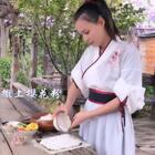 #吃货##热门#@美拍小助手 来个15秒的高颜值樱花寿司,具体的美食教程看上一个视频哦