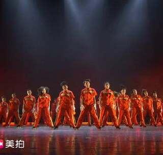 #Arena全球舞朝竞技场# 2018亚洲总决赛(中国成都) 【🏆 2ND PLACE】亚军参赛团队 - THE FAME @TheFame舞蹈工作室 | ARENA CHENGDU 官方近景版 #kinjaz##Vibrvncy#