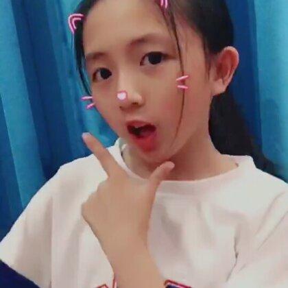 #恋爱啦手势舞##宝宝#耶