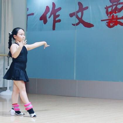 #舞蹈##拉丁舞#今天小课成果💃