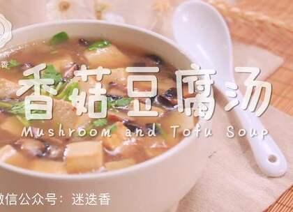 教你用最简单的食材,熬出鲜掉眉毛的一锅汤!#美食##我要上热门##i like 美食#