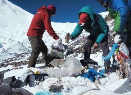 37岁登山向导,成功登顶珠峰9次,现在登山不为征服只为保护#二更视频##正能量##我要上热门#