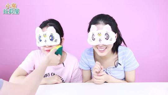 【超搞笑脸部触感游戏!奇葩道具齐上阵!】 琪琪和小蜗一起玩了 ...