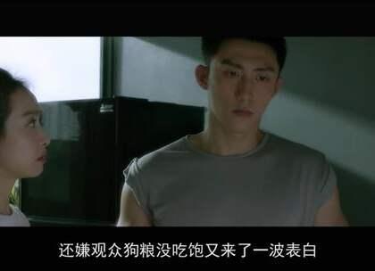 热剧《结爱·千岁大人的初恋》,宋茜竟然和900岁的黄景瑜谈恋爱?(下)